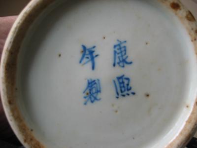 Porcelaine Kangxi Ma Jolie Toile