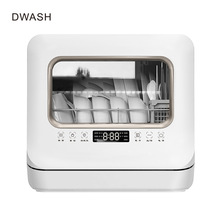 Lave vaisselle chinois