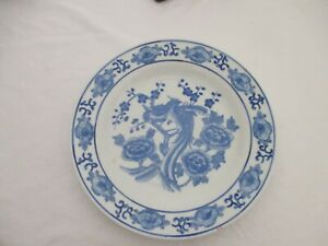 Signature porcelaine chinoise ancienne