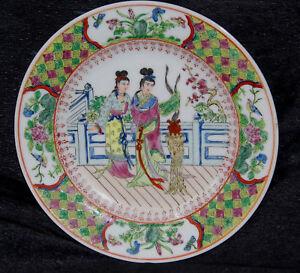 Assiette chinoise porcelaine