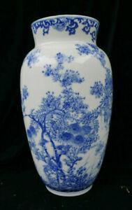 Vase chinois ancien bleu